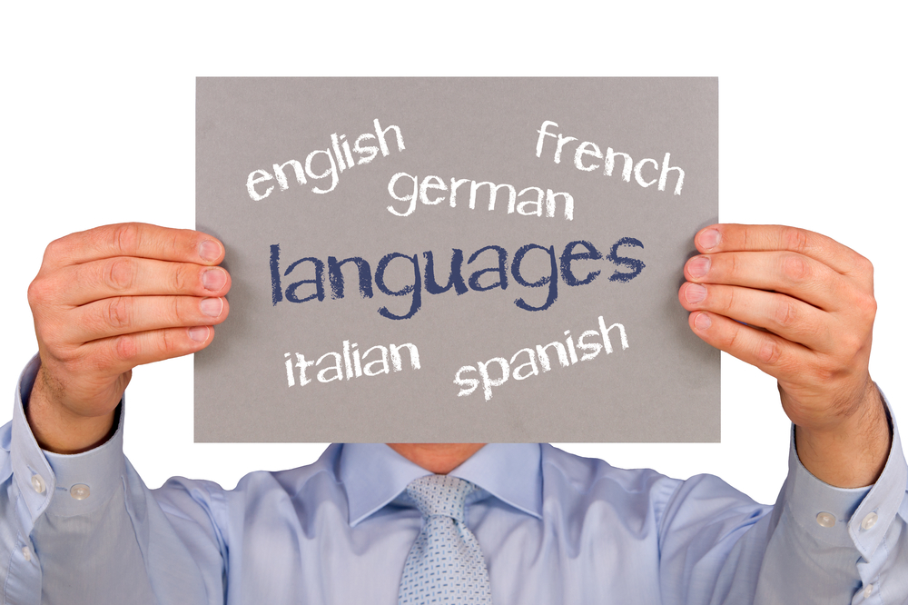 Military language