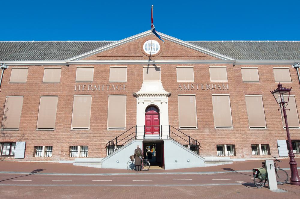 Amsterdam Heritage Museum