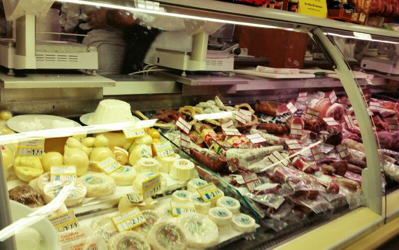 Cheese Gemma Celpro Italian Supermarket